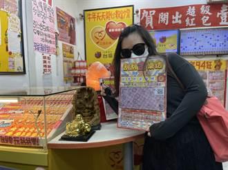 彩劵行神龍再次發威 幸運女刮中200萬
