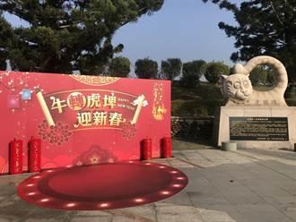 虎頭埤風景區迎春防疫 入園遊客數管控3000人內