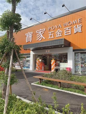 宝雅1月营收年增6.9% 宝家春节前连开两店
