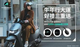 宏佳騰智慧電車開春限時入主好禮三重送 持星展eco永續卡購車最高享3%現金回饋