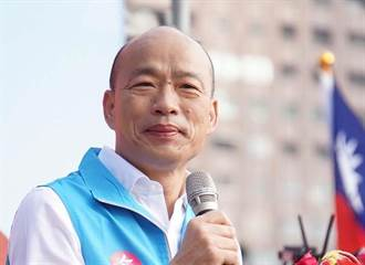 韓國瑜除夕發文:過去這一年艱辛不易  1小時34000人狂按讚