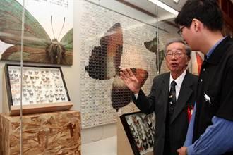 日收藏家及學者捐2萬多件標本給興大