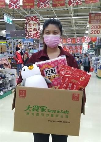 台中大買家 金牛年滿888抽萬元禮券
