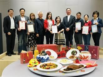 台湾行动菩萨助学协会爱的回响 获「朕的年菜」助偏乡童