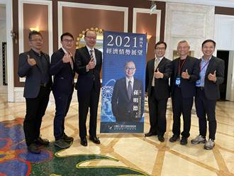 台經院主任孫明德暢談2021經濟展望:台中氣場旺