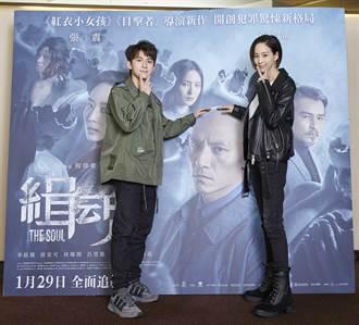 張鈞甯回家鄉台中打片 《緝魂》全台票房破1200萬