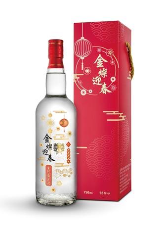 金門高粱酒春節促銷 新品上市