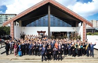 紐西蘭主辦2021亞太經合會