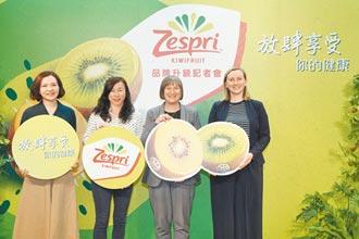 全新主張 Zespri健康美味可兼得