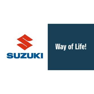 各大車商展示中心暨保修廠春節服務一覽表--SUZUKI