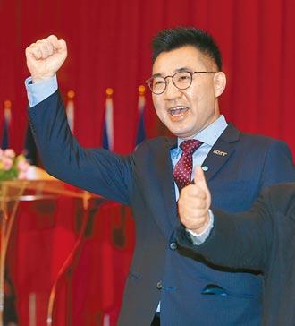 任國民黨主席1週年 江啟臣喊話:團結繼續拚下去