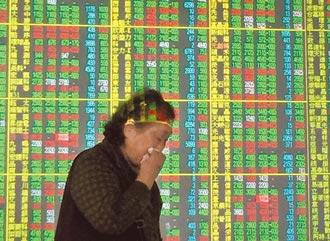 台股今封關 市場觀望氣氛濃