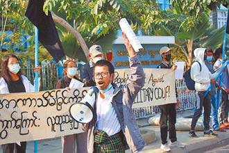 緬第二大城 爆反政變抗爭