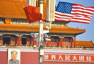 芮效儉:和平解決台灣問題 前景不存在