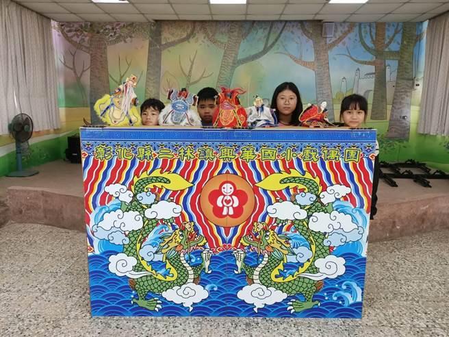 彰化縣二林鎮興華國小發展布袋戲社團,學生透過實際操偶,及閩南語口白,接觸台灣傳統戲曲文化,也加深對台語的認識。(吳建輝攝)