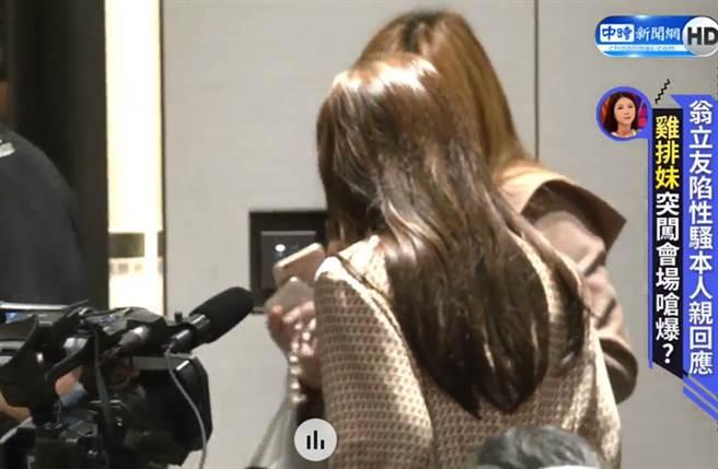 雞排妹後來離開記者會現場。(圖/翻攝自中時新聞網臉書)