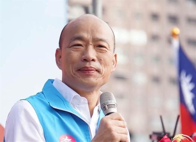 前高雄市市長韓國瑜。(圖/本報資料照)