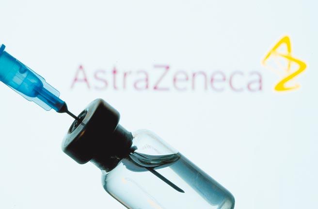 包括台灣在內的多個國家可分到130萬劑AZ疫苗,「不無小補」,但因AZ疫苗保護力僅6成,難達群體免疫,進口只能救急,無助鬆綁邊境。(路透)