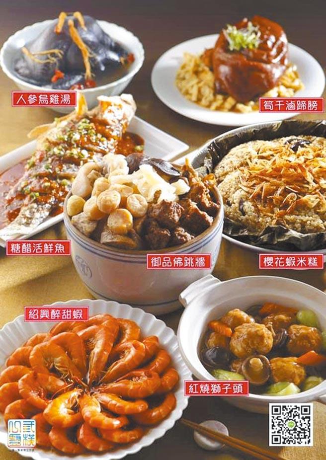 台中市清水第一市場「阿美速食」推出「2021牛轉乾坤開運年菜」,年節吃得方便又美味。(台中市府提供/盧金足台中傳真)