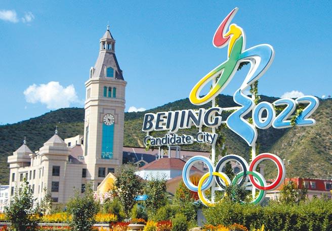 美國聯邦參議院7位共和黨籍議員提案呼籲國際奧會(IOC)抵制北京冬奧。圖為河北張家口市2022北京冬奧標誌。(中新社)