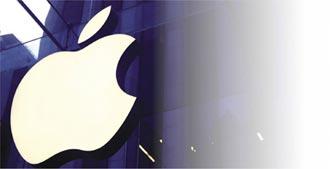 蘋果車將出發 瞄準外送、無人計程車