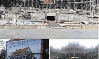 左化鵬》韓國「阿卡西」為何在台興建媽祖廟?