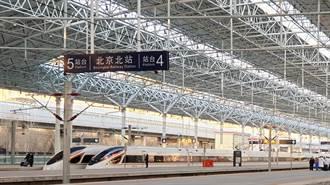 旅客乘火車進京 須查驗核酸陰性證明