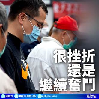 趙少康籲這波罷免後可停了 羅智強「挫折」:狠打罷萊委人的臉