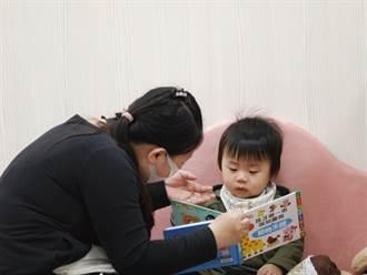 嘉義市東區公共托育家園收托0至2歲嬰幼兒 20、21日登記