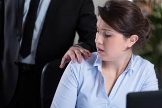被性騷擾提告有多難?律師曝實況:只會再次受傷害
