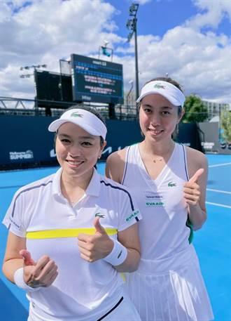 網球》三盤險勝俄國組合 詹家姊妹挺進最終戰
