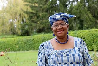 美國支持 伊衛拉可望成WTO首任非裔女性秘書長