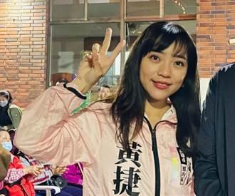 尚青論壇:練鴻慶》黃捷過關的原因