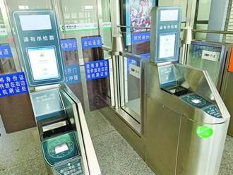 廈門北站加裝22台半自助檢票機 台灣民眾可刷台胞證進出