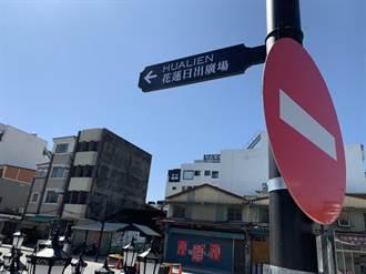 花蓮日出觀光香榭大道 因應春節部分區段提前開放