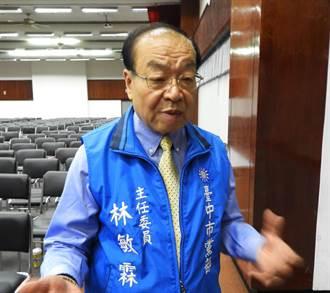罢免3Q哥国民党台中市党部以民意为依归  蓝市议员照既定规画进行