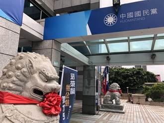 【罷捷失敗】 國民黨:非個人政治前途過關、反撲浪潮不停歇
