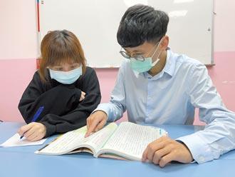 知道文理教育中心 籲加強學子國文學習