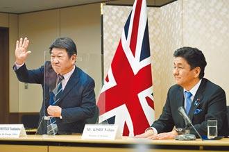 牽制中國 英日關係準同盟國化