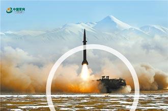 威懾美印 共軍秀陸基中段反導