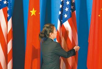 北京遞橄欖枝 籲美積極對話