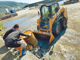 綠島漁港大掃除 清除25噸廢棄物