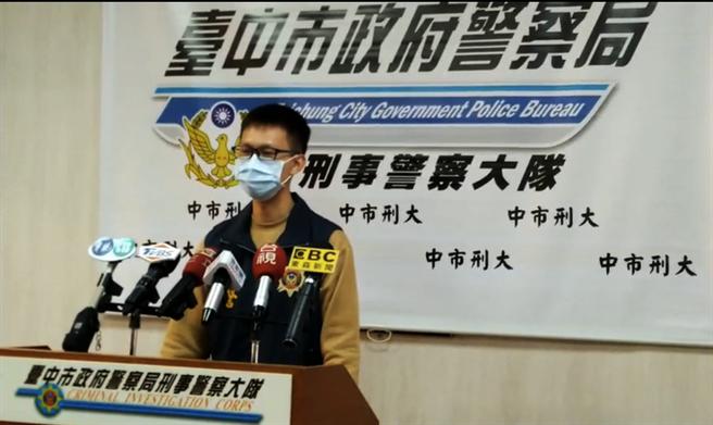 台中市警局刑大破獲台中市第一起偽裝外送員運毒案件,今天說明破獲經過。(警方提供/陳世宗台中傳真)