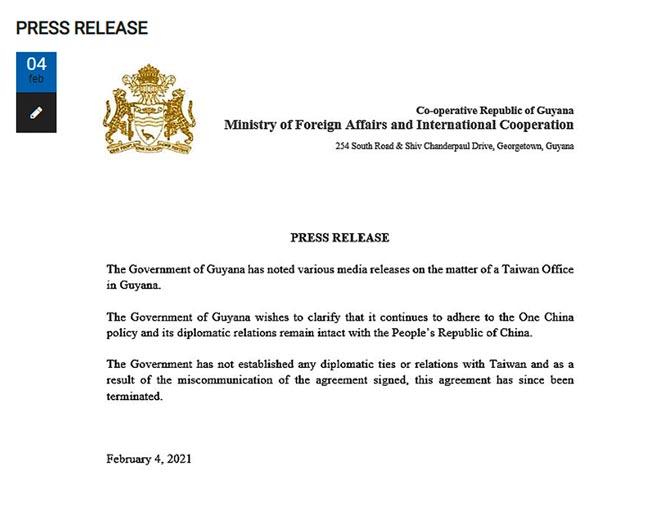 外交部4日才宣布在蓋亞那設立「台灣辦公室」(Taiwan Office)。蓋亞那外交和國際合作部5日發出聲明,表示終止與台灣設立辦公室的協議。(摘自蓋亞那外交和國際合作部)