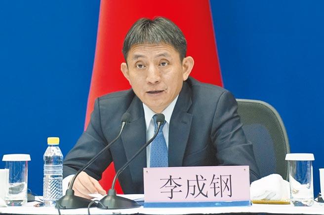 中國駐WTO代表李成鋼。(中新社)