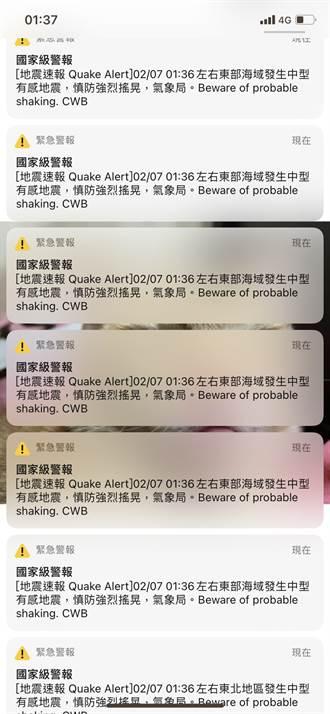 宜蘭外海規模6.1地震!國家級警報狂炸13次 氣象局回應了