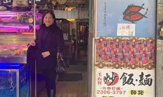 陳玲玲》很台灣很鄉土的情調 艋舺熱海