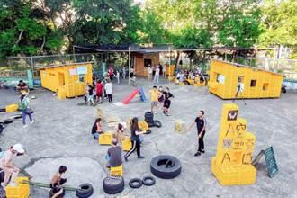 青年團隊運用校園空地  打造兒童遊憩樂園