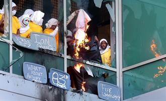 影》怕爆新冠 美監獄暴動 上百囚砸破窗戶放火逃竄