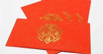 春節紅包行情表曝 父母最少6000 包給老婆謹記5字